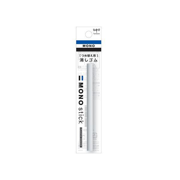 Tombow MONO Stick Eraser Refill